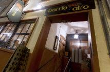 Spanischer Wein in Mainz: Weisswein im Barrio Alto